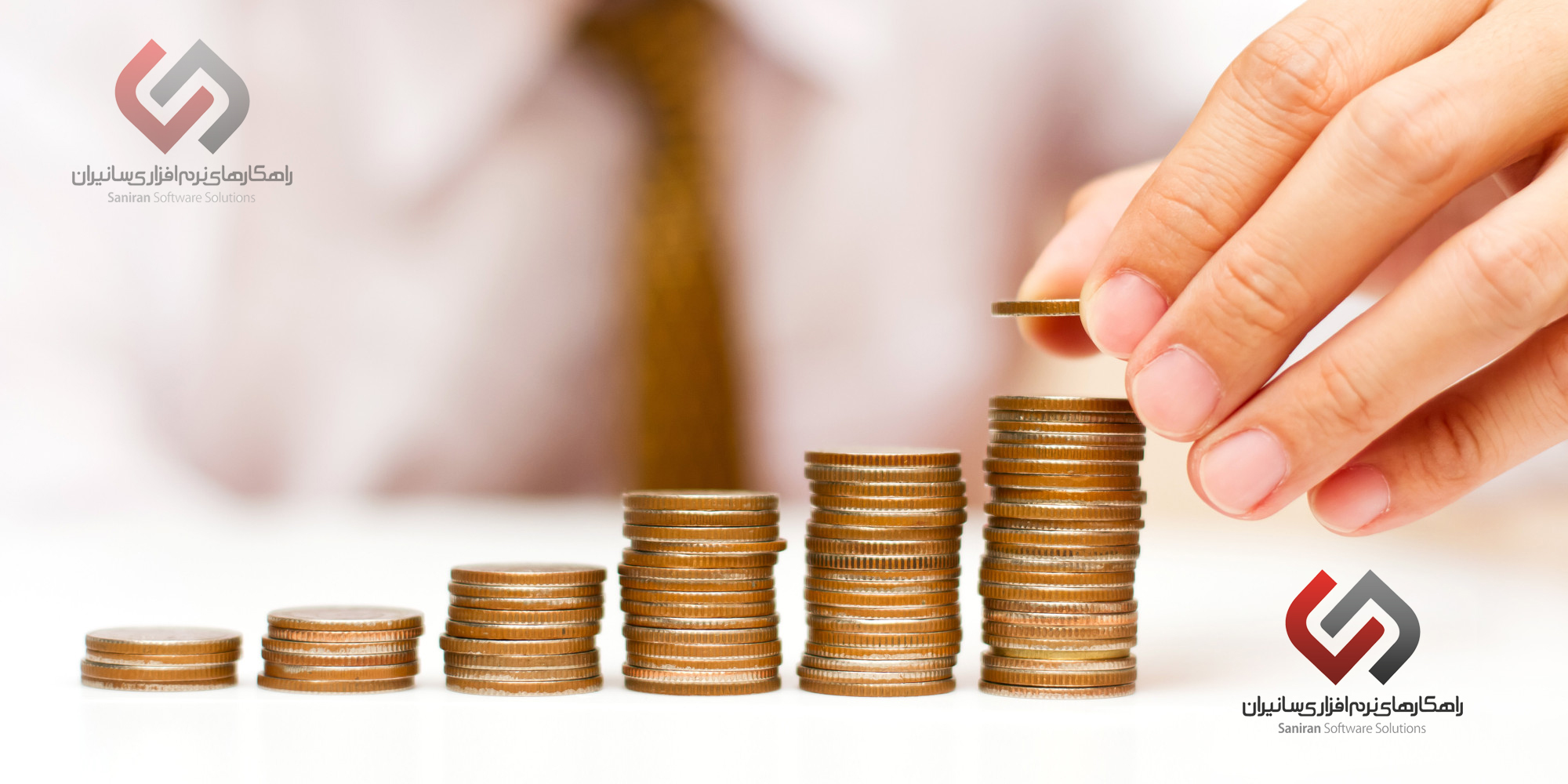 هزینه های قابل قبول مالیات